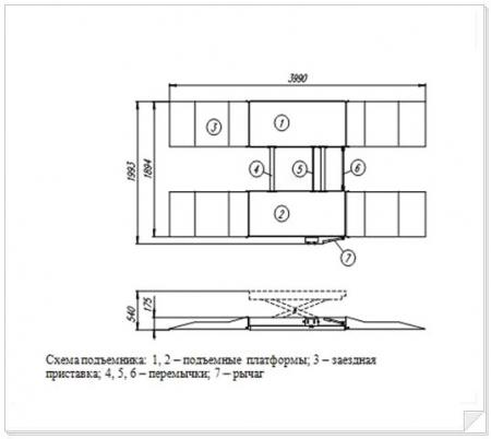Подъемник пневматический ПП-1